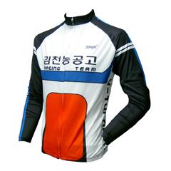 김천농공고(긴팔)