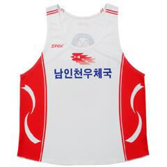 남인천우체국