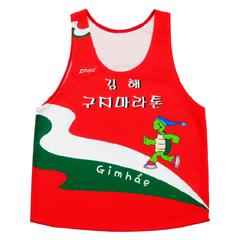 김해구지마라톤
