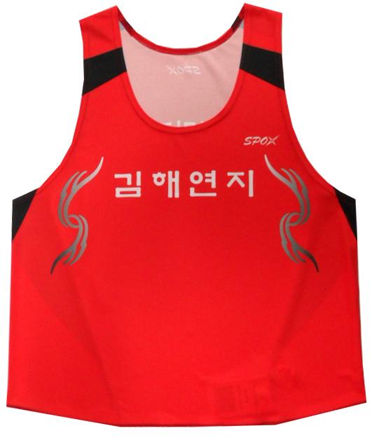 김해연지마라톤클럽